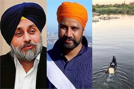 sukhbir salutes children drowned in american river by sikh youth