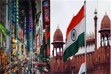 america ready to celebrate india independence
