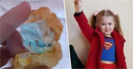 uk girl choked on mcdonald s chicken nuggets filled with face mask