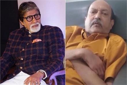 samajwadi party amar singh mulayam amitabh bachchan
