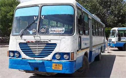 three youths ran away with regard to haryana roadways bus