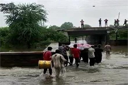 dead body taken out of 4 feet deep water in the sagar