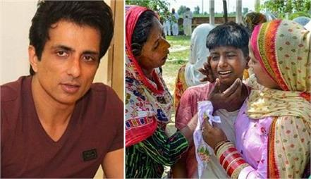 sonu sood became an angel for children orphaned by poisonous liquor