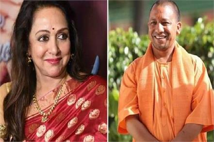 hema malini gave this suggestion regarding film city cm yogi s approval