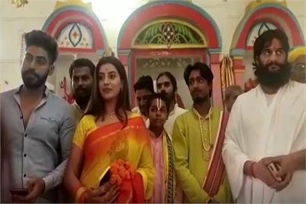 bhojpuri actor akshara singh reached ayodhya said  come every year