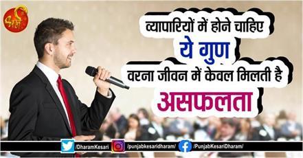 chanakya niti in hindi about business growth