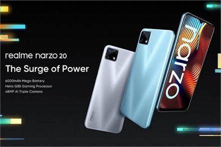realme narzo 20 narzo 20a narzo 20 pro launched in india