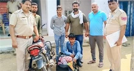 gomans supplier arrested in hathin
