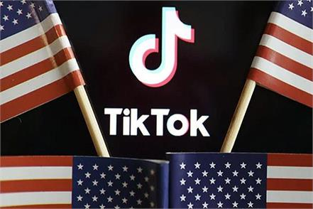 chinese apps tiktok wechat to be banned in us from sunday report