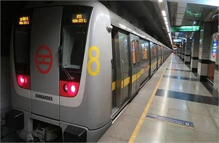 delhi metro launches free wi fi services at yellow line metro stations