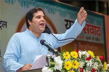 national news punjab kesari delhi varun gandhi bjp mp video twitter farmer