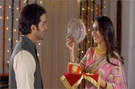 karwa chauth special wishes