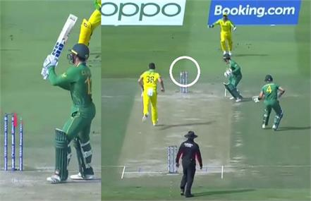 quintum de kock who was bowled in a strange way see video