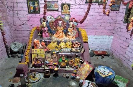lord shri ram mata janaki and lakshmana in captivity