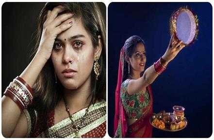 if karvachauth fast is broken by mistake then do these remedies