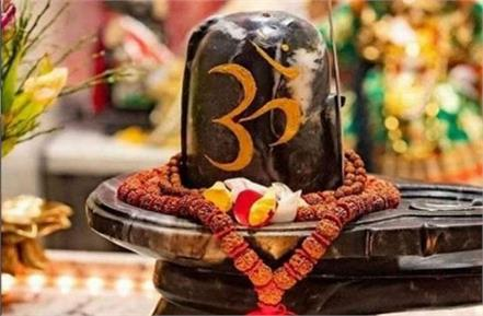 do these remedies on monday to get grace of lord shiva