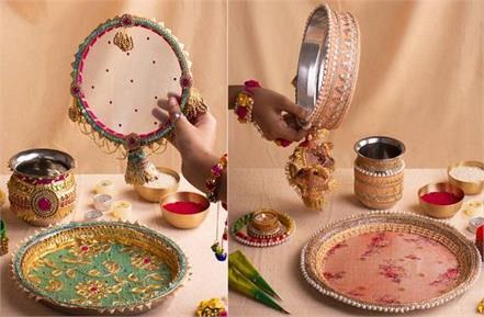 karwa chauth chhalni decoration idea