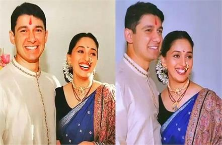 madhuri dixit is love with her husband even after 22 years of marriage