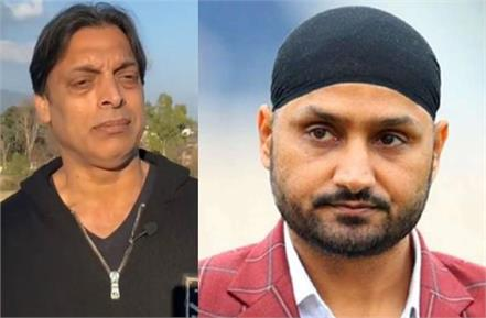 harbhajan singh s scathing reply on shoaib akhtar s post wrote  who are you