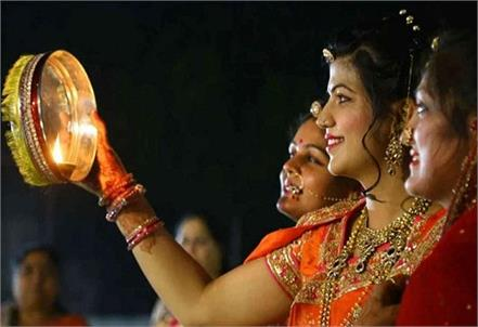 these 3 women should not keep karva chauth fast even by mistake