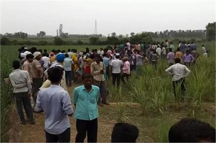 the man eating tiger made the farmer his victim