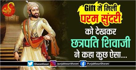 the story of shivaji maharaj