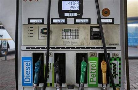 rumor posted on social media to stop petrol pump in punjab