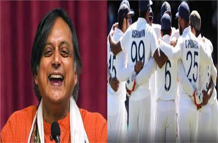 team india shashi tharoor