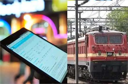 illegal ticket booking business