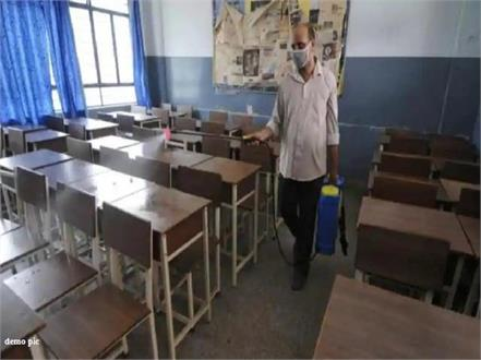 100 attentions due to the arrival of a single student in school