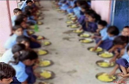 primary school mid day meal