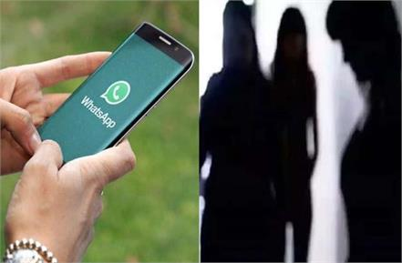 dirty business runs online booking is done through whatsapp