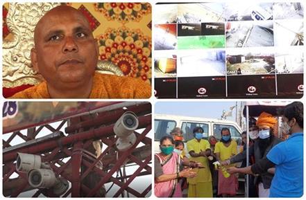 magha mela 2021 binaika baba set an example 16 cctv cameras installed in camp