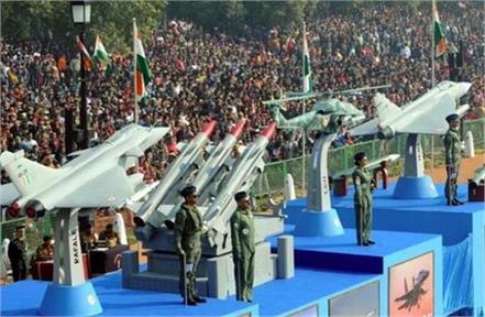 national news punjab kesari republic day delhi police delhi police tickets