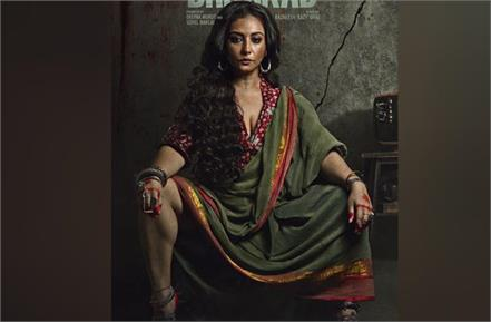 divya dutta first look out from film dhakad