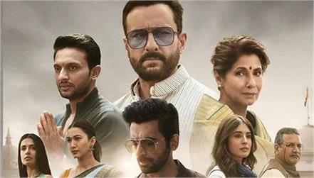amazon prime s web series  tandava  in controversies as soon as released