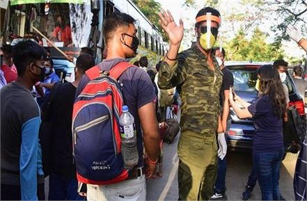 national news punjab kesari lockdown bombay high court