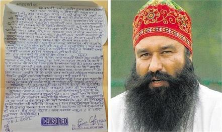 ram rahim wrote a letter to his mother from sunaria jail