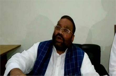yogi government minister swami prasad did not get permission to unveil