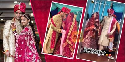 aishwarya rai lookalike mansi naik got married with boxer pradeep kharera