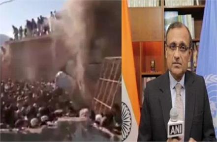 international news punjab kesari un india pakhtunkhwa