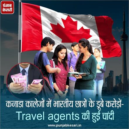 indian students in canada colleges
