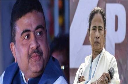 national news punjab kesari nandigram west bengal elections