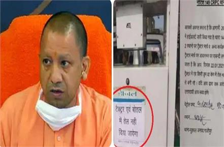 tractor parade opposition accuses yogi government orders not to fill diesel