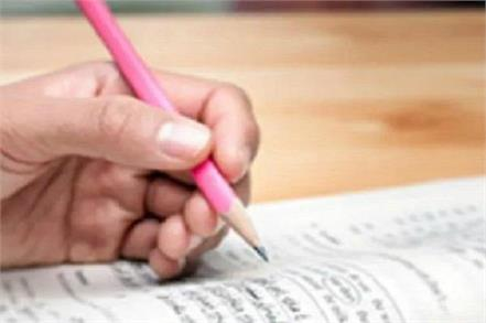 important news for cbse students clear about syllabus