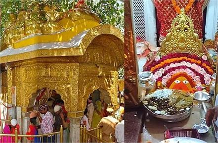 good news for the devotees who visit mata chintpurni