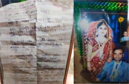 woman harassed by husband in indore commits suicide
