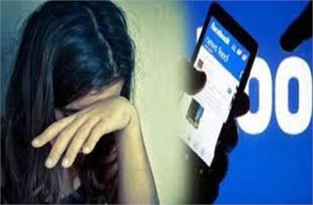 facebook love delhi girl rape and pregnant