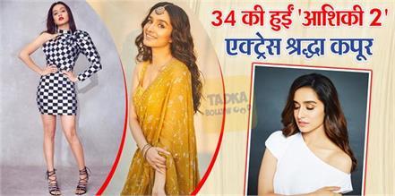 shraddha kapoor birthday special