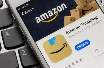 users told amazon s logo to change like hitler being trolled